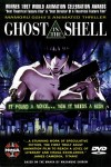ghost-in-the-shell-1995